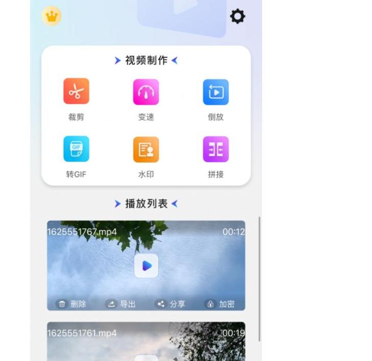 图片app开发