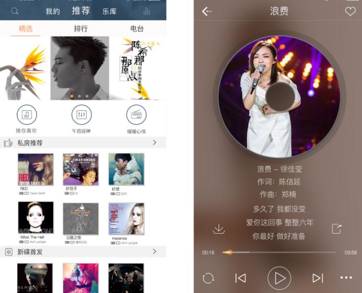 手机音乐app应用市场发展
