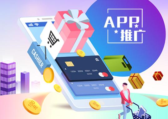 开发app如何挣钱