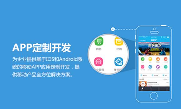 智能硬件app的开发